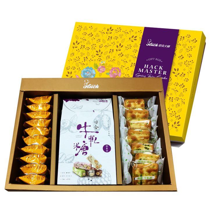 牛軋餅禮盒