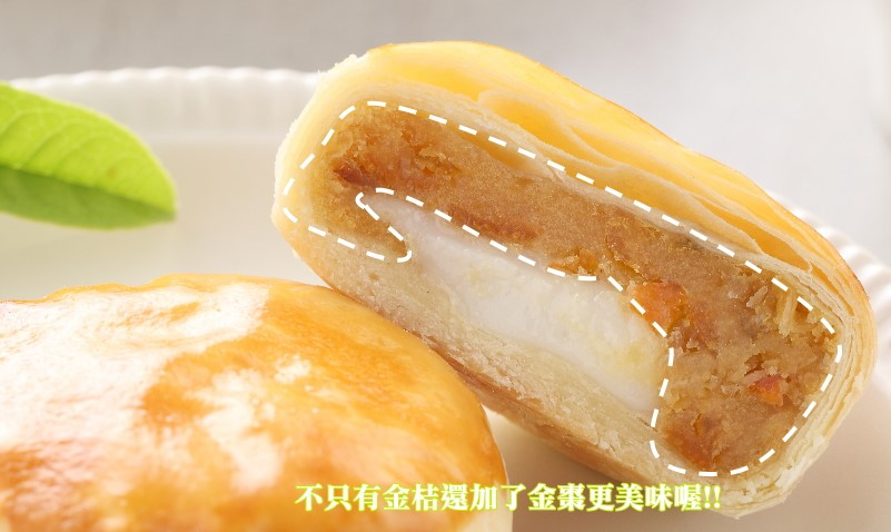【台中伴手禮】哈克大師金桔酥,宜蘭金桔,台中不是只有太陽餅和鳳梨酥,中秋禮盒